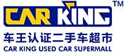 Car King