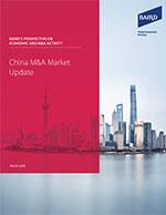 China M&A